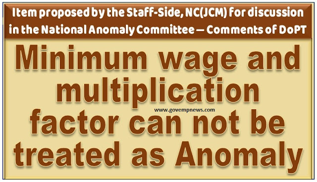 minimum-wage-and-multiplication-factor-not-anomaly
