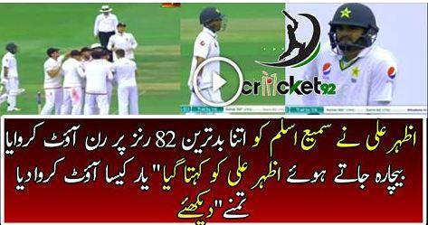 SPORTS, sami aslam, azhar ali, PAKistan vs england test series 2016,Pakistan 2nd Wicket down as Sami Aslam run out on 82 runs,