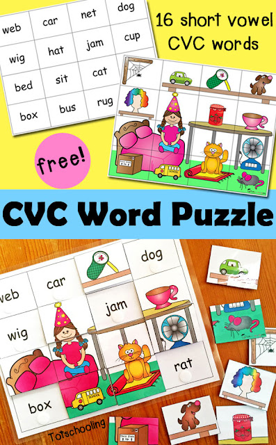 FREE CVC word puzzle that includes 16 short vowel CVC words. Great for beginning readers!