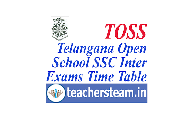 Telangana Open School SSC Inter Examination Time Table
