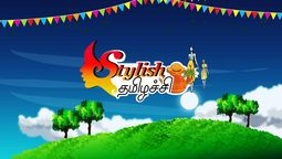 Watch Stylish Thamilachi 14-01-2017 Vijay Tv 14th January 2017 Pongal Special Program Sirappu Nigalchigal Full Show Youtube HD Watch Online Free Download
