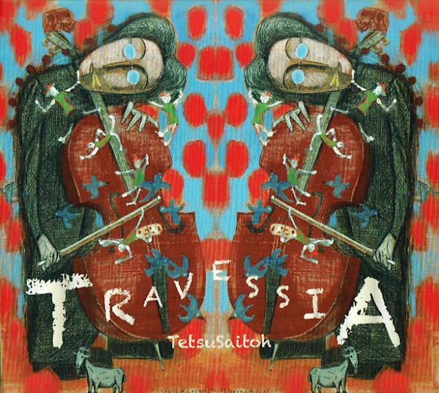 TRAVESSIA/齋藤徹(contrabass) TRV-020