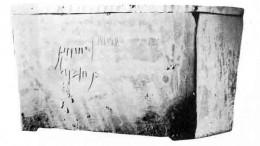 Reprodução: Biblical Archaeology