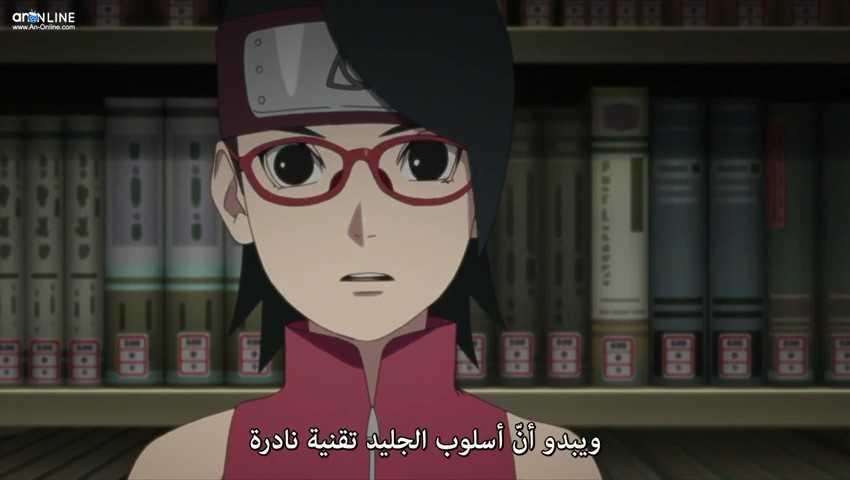 الحلقة 43 من أنمي بوروتو: ناروتو الجيل التالي Boruto: Naruto Next Generations مترجمة