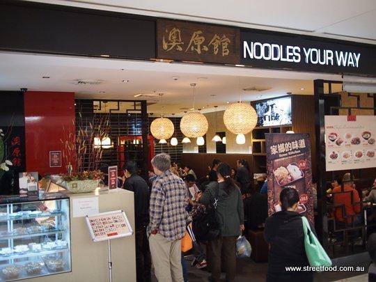 World Sydney Shopping Centre Square