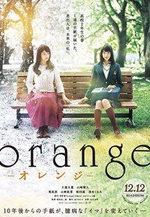 Tương Lai Mới - Orenji Live Action - Orange