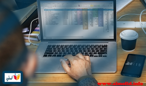 أنابيك : توظيف 15 موظف إدخال البيانات في الحاسوب بمدينة الدار البيضاء