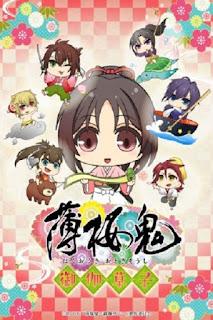 Hakuouki: Otogisoushi (2016)