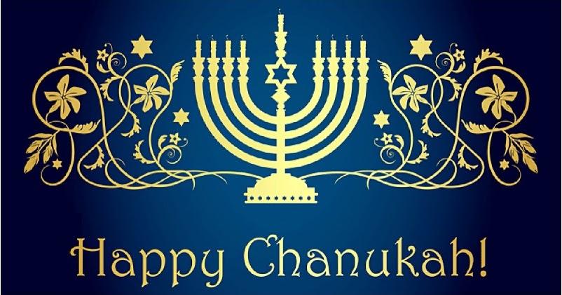 When Does Hanukkah Start 2020 Chanukah 2020 Start And End Happy Hanukkah 2021 Chanukah 2021 Hanukkah 2021