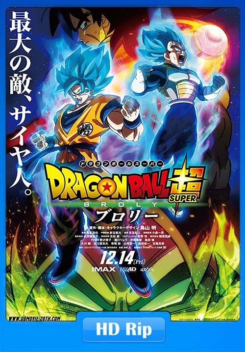 Dragon Ball Super Broly 2019 English 720p HDTC | 480p 300MB 100MB HEVC