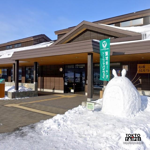【宇登呂‧Sir-etok】往知床半島途中的公路休息站 賣店有各種海鮮土產伴手禮