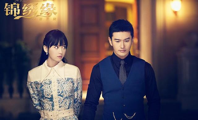 Huang Xiao Ming and Chen Qiao En, 2015 Romance Chinese drama, Cruel Romance