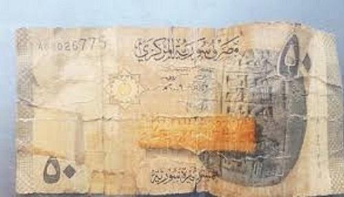 مصرف سورية المركزي يوافق على تبديل مبلغ 11.2 مليون ليرة من الأوراق النقدية المشوهة