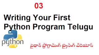 03 Writing Your First Python Program telugu