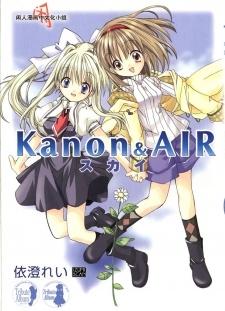 Truyện tranh Kanon & Air Sky