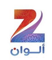 جديد تردد قناة #Zee الوان تقنية عالية الجودة HD