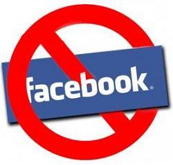 فتح حظر الفيسبوك والمواقع المحجوبة Open Facebook ban and blocked websites