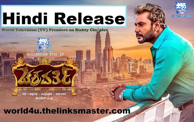 Chakravarthy Hindi Dubbed 720p HDRip Full Movie Download desiremovies kickass torrent world4ufree, worldfree4u,7starhd, 7starhd, 9kmovies,9xfilms300mbdownload 9xmoviesBollywood,Tollywood,Torrent, Utorrent