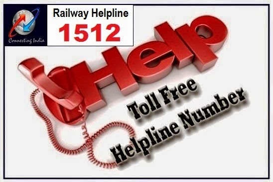 prevent-crime-indian-railway-helpline-1512-toll-free-short-code