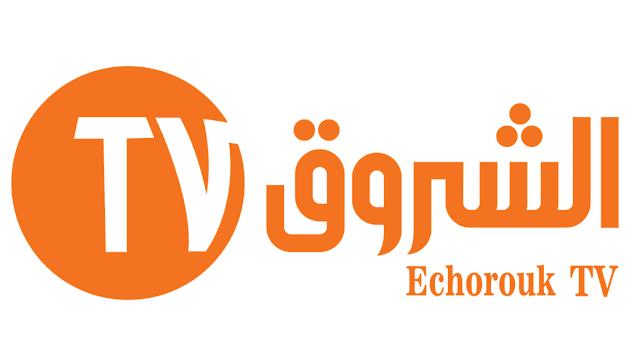 تردد قناة الشروق Tv ,الجزائرية
