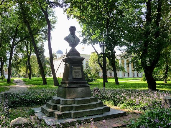 Чернігів. Дитинець. Парк. Пам'ятник О. С. Пушкіну. 1900 р.