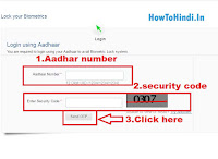 Steps to Lock/Unlock Aadhar Biometric Data