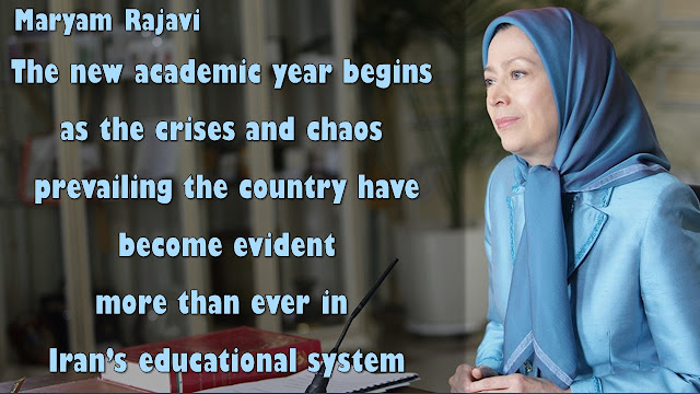 Maryam Rajavi's Message on the New Academic Year 2016-2017