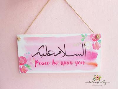 Wall Decor Assalamualaikum Untuk Rumah Islami Hello