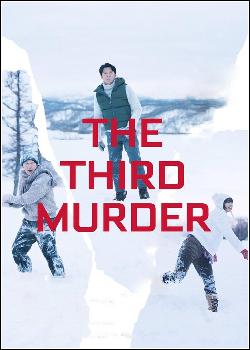434775 - Filme O Terceiro Assassinato - Dublado Legendado