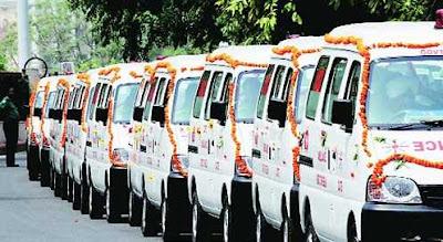India Donated Ambulance to Nepal