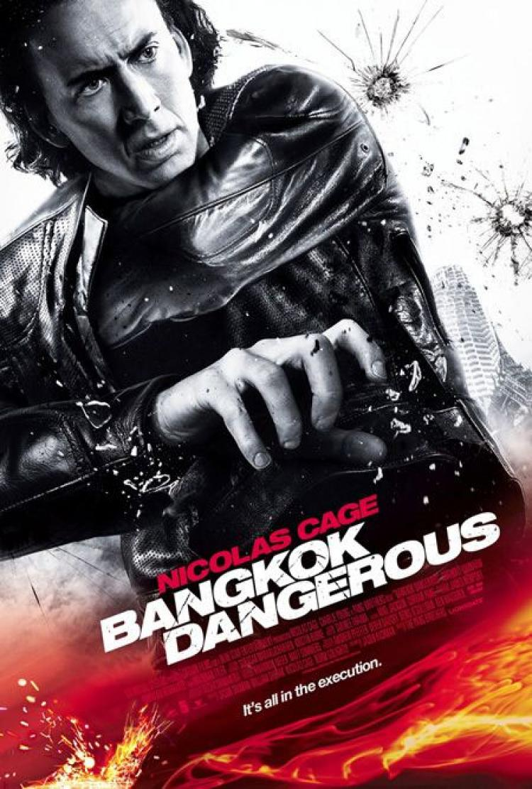 Bangkok Dangerous (2008) ฮีโร่เพชฌฆาต ล่าข้ามโลก