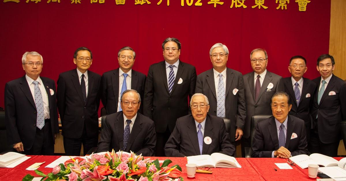 數位網路報: 上海銀行股東會股利1.5元 改選2監察全連任