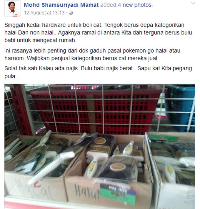 Asingkan berus cat halal dan non-halal