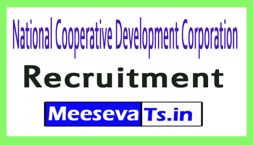 National Cooperative Development Corporation NCDC Recruitment