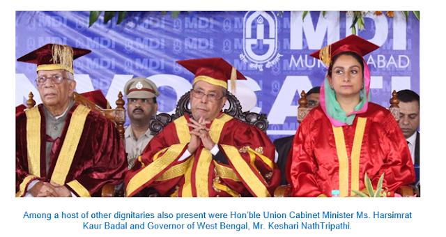 Honble President Pranab Mukherjee to students at MDI Murshidabad Look forward World Belongs to you