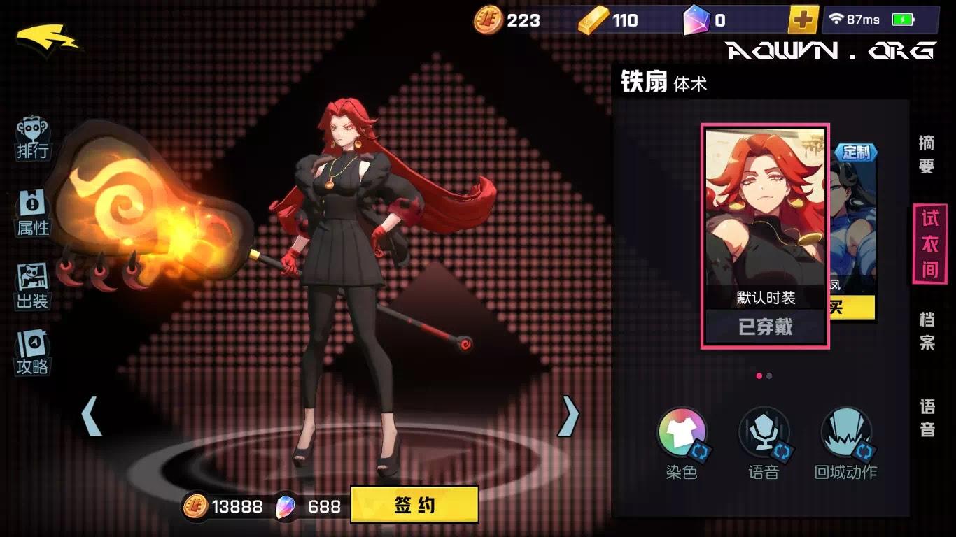 AowVN.org moba anime3%2B%252829%2529 - [ HOT ] Moba Anime 3 - Non-human Academy | Game Android & IOS - Siêu phẩm tuyệt hay 60FPS không lag