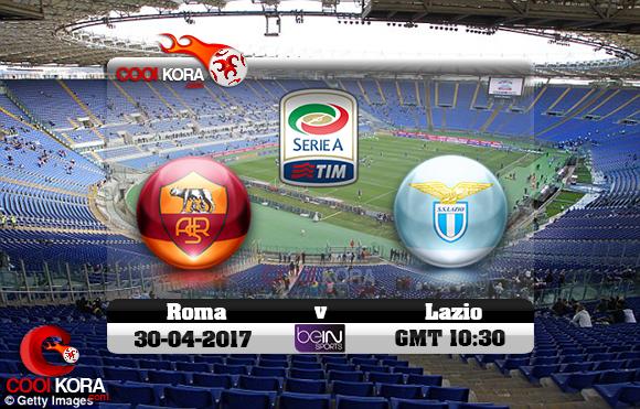 مشاهدة مباراة روما ولاتسيو اليوم 30-4-2017 في الدوري الإيطالي