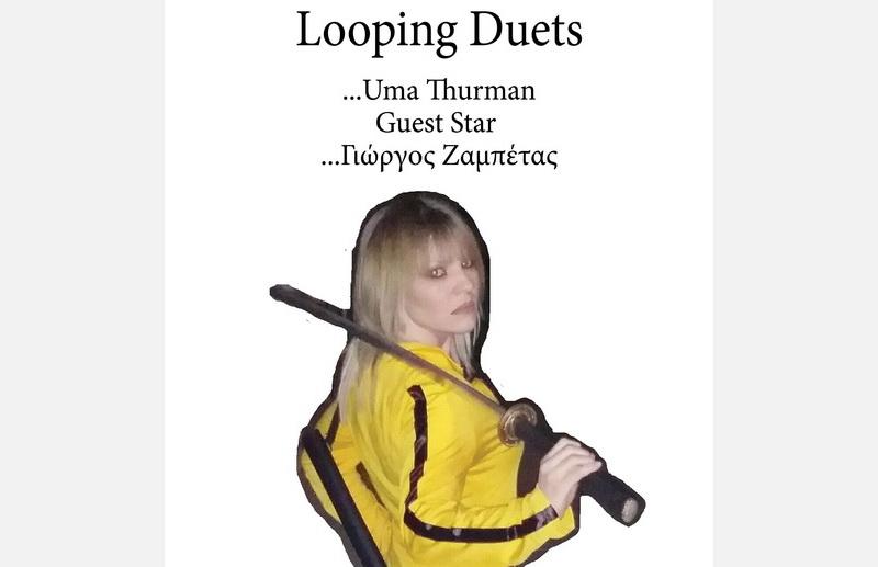 Looping duets με καρναβαλική διάθεση στο καφεβιβλιοπωλείο Κάφκα