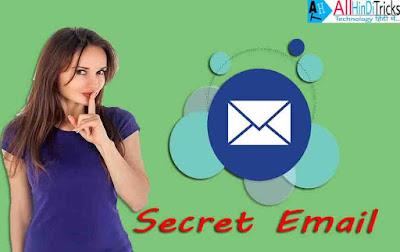 how to send secret email