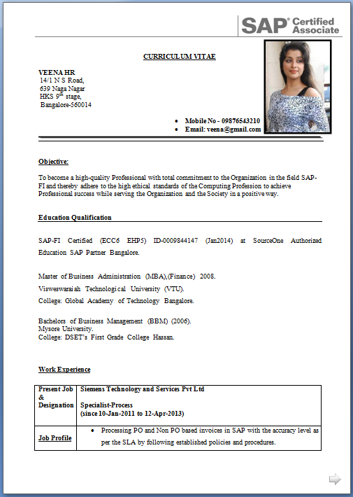 Resume Builder Free  screenshot