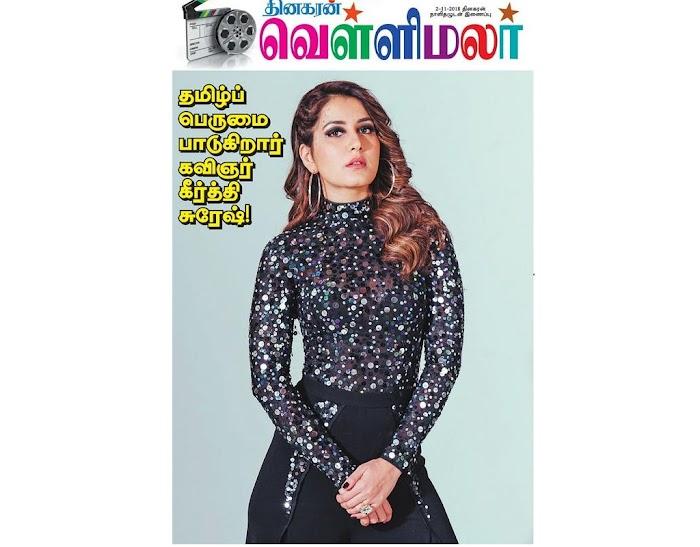 Dhinakaran Vellimalar Magazine PDF Download November 2018
