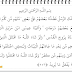 Surah Al-Baqarah Juz 3 Ayat 253-286 dan Artinya
