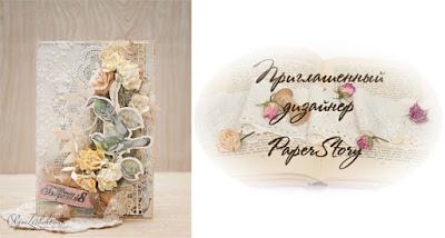 http://paperstory-shop.blogspot.com/2015/03/blog-post_22.html