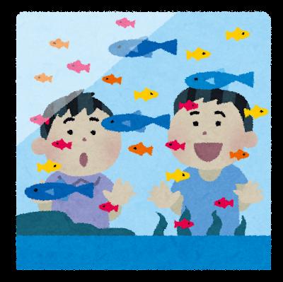水槽の魚をみる子供のイラスト