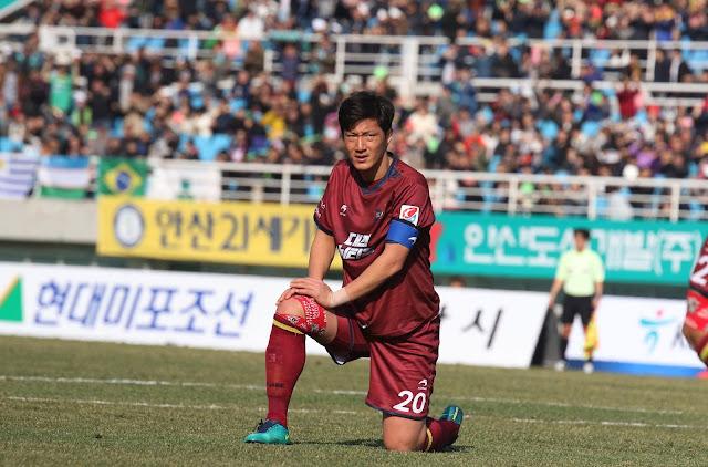 Resultado de imagem para Daejeon Citizen