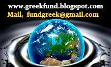 GREEK FUND
