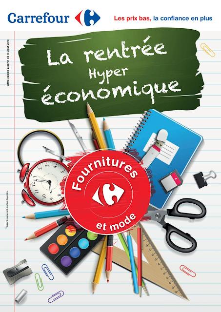 catalogue carrefour maroc rentree scolaire 2018