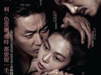 Film Drama Romantis: The Handmaid (2016) Film Subtitle Indonesia Full Movie Semi Gratis