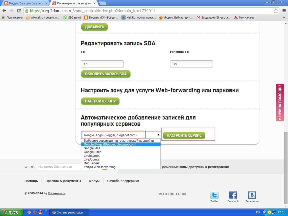 Как перенести блог на платный хостинг хостинг сайтов в омске