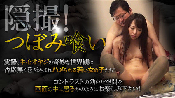 XXX-AV 22647 隠撮!つぼみ喰い Part.4